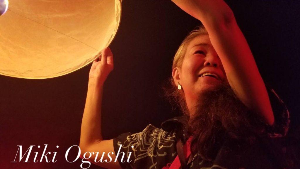 miki ogushi