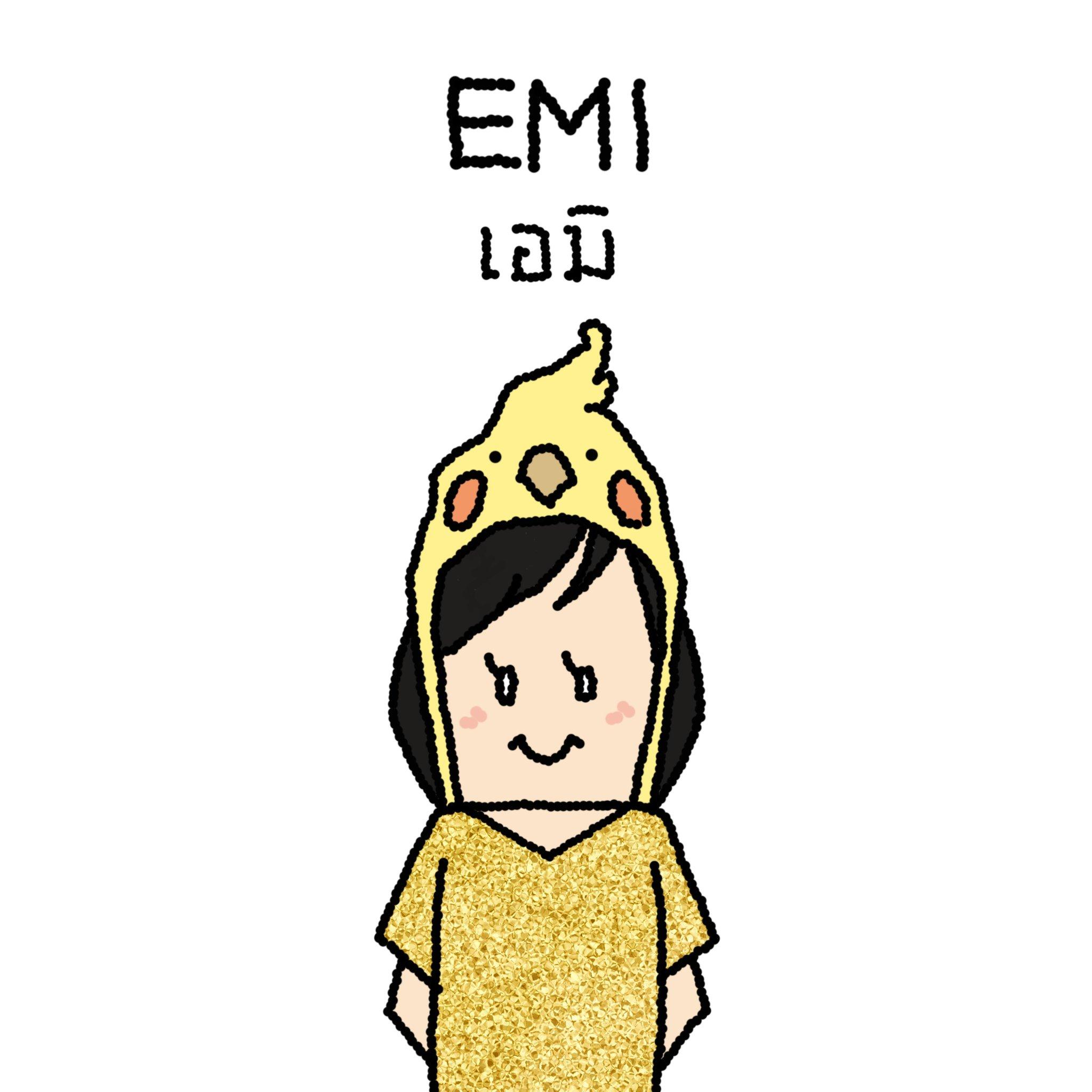 Emi Grande
